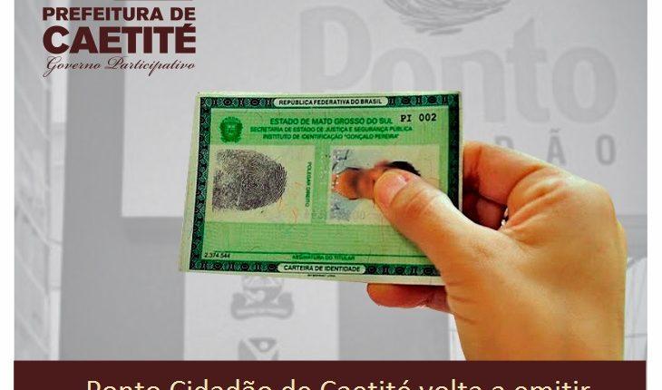 Ponto Cidadão retoma serviço de emissão de carteira de identidade
