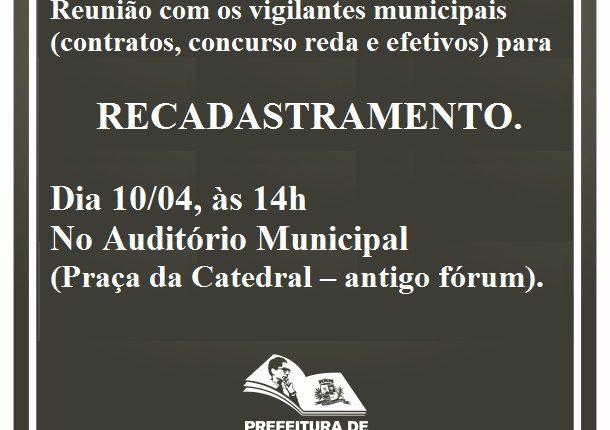 Prefeitura de Caetité convoca vigilantes municipais para recadastramento