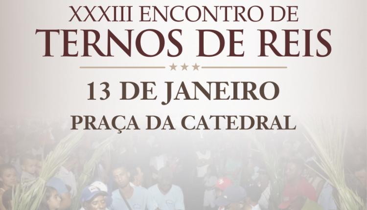 33º Encontro de Ternos de Reis e 2º Encontro de Violeiros serão realizados em Caetité