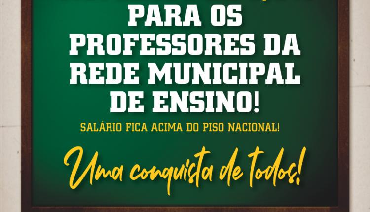 Prefeitura de Caetité concede reajuste e salário dos professores fica acima do piso nacional