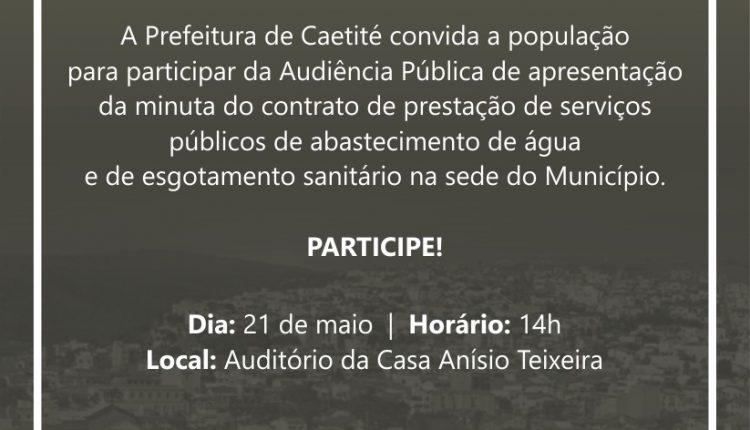 Prefeitura de Caetité convida população para audiência pública de apresentação da minuta de prestação de serviços de abastecimento de água e de esgotamento sanitário