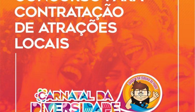 Secelt publica edital para contratação de atrações locais para o Carnaval da Diversidade