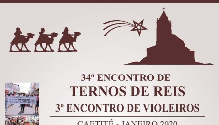 34º Encontro de Terno de Reis acontece dia 12 de janeiro em Caetité